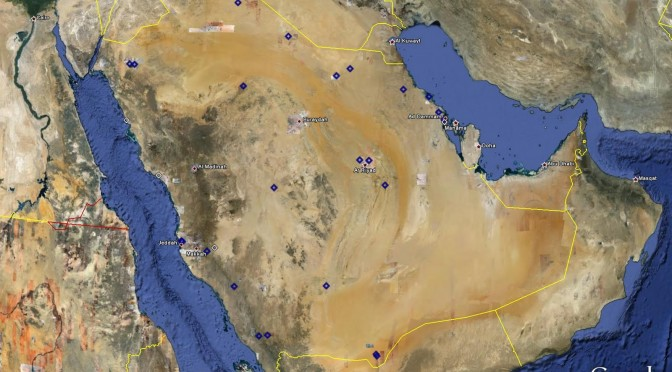 Concentrated Solar Power (CSP) in Saudi Arabia
