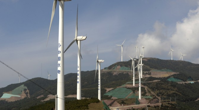 Chinese government is to invest US$101 billion in new wind power