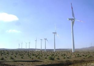 ENEL starts operations at Sierra Gorda wind farm in Chile