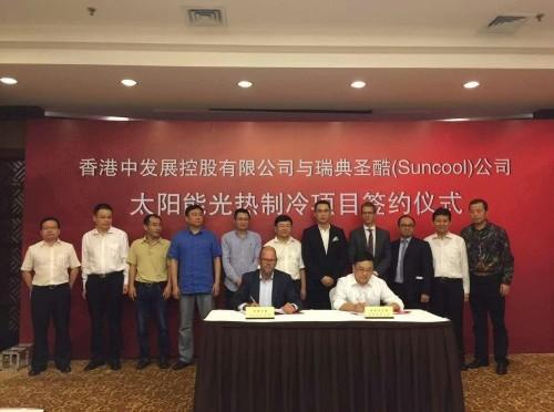 Zhong Fa Zhan Develops the Solar Thermal Business in China