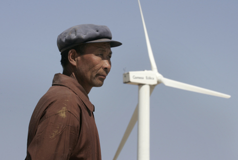 China emerges as world's renewable energy powerhouse