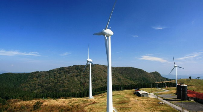 Toshiba Enters Wind Energy Business