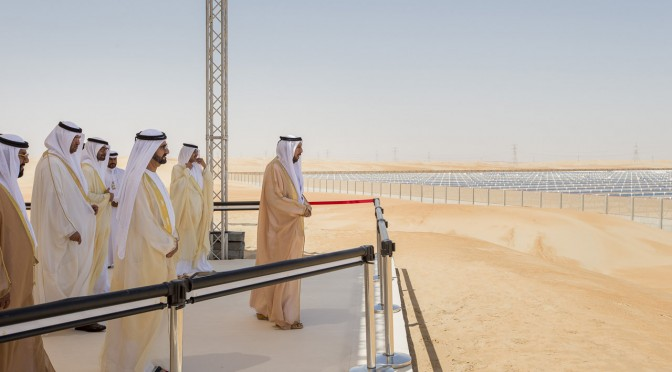 Masdar's solar energy hub launched at US event