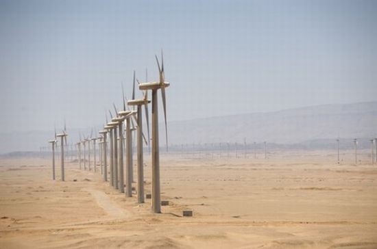 Lekela funds first wind power project in Egypt
