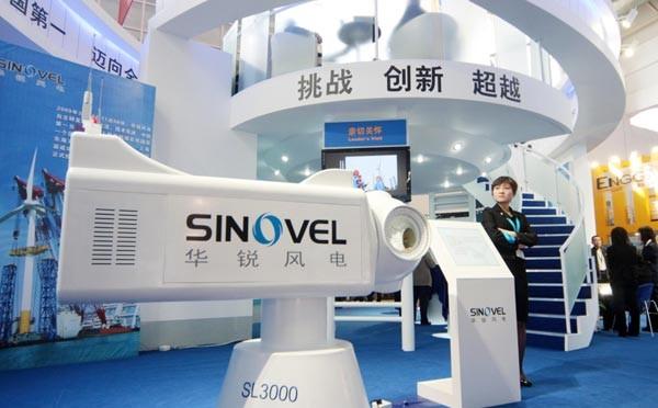 Sinovel: Winds of change at wind turbine maker