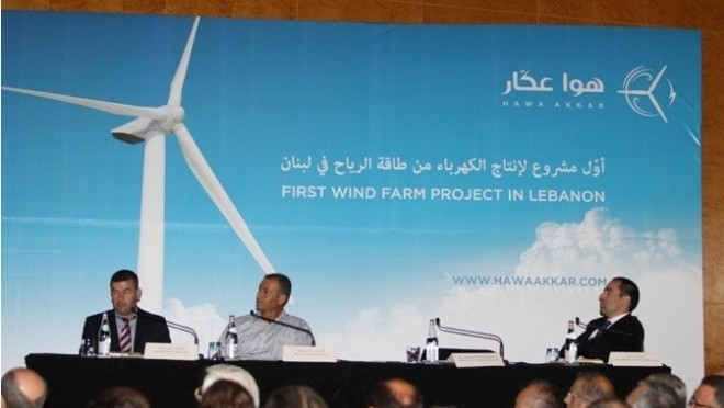 Lebanon's wind energy attracts bids from 40+ companies