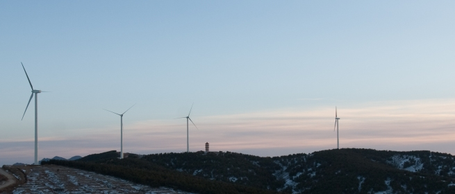 Gamesa will deliver 24 G90-2.0 MW wind turbines for a wind farm built in Fujian province