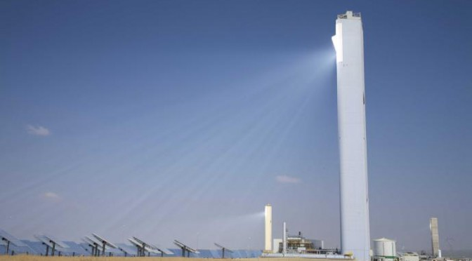 EC awards 40 M euros to Concentrated Solar Power (CSP) plant in Italy