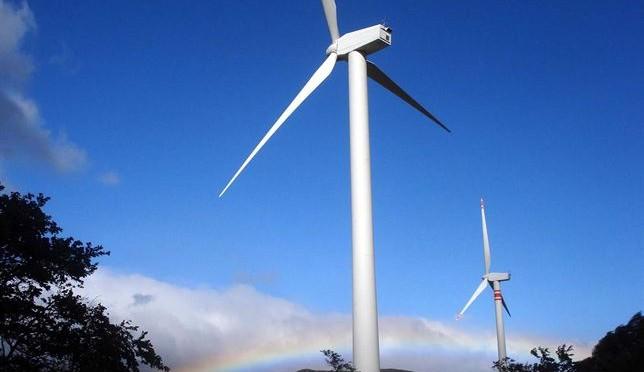 Iberdrola's new wind farm in Mexico