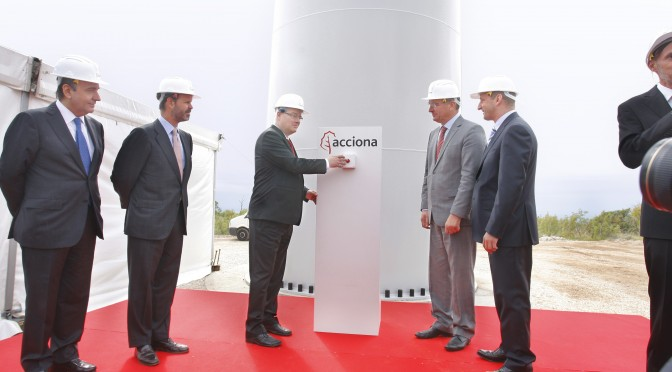 Croatia to build new wind farm