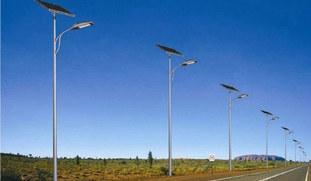 Zimbabwe's Harare uses solar power to light streets