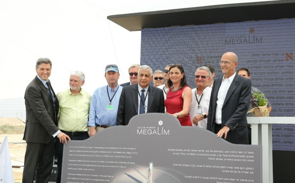 Cornerstone Laid At Ashalim Concentrated Solar Power (CSP) Plant In Israel