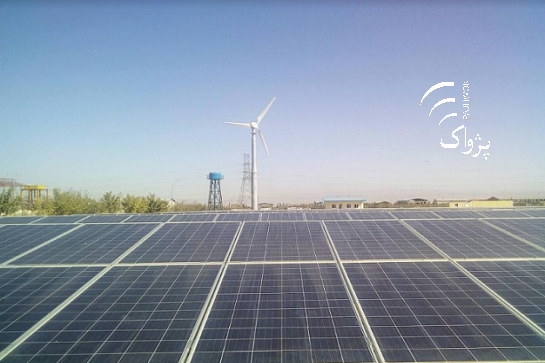 Solar-wind power plant goes functional in Afghanistan