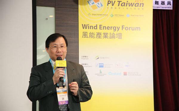 Huge Wind Energy Potential in Taiwan