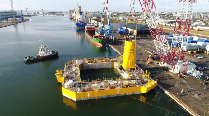 Floatgen floating wind power project inauguration: France's first offshore wind turbine