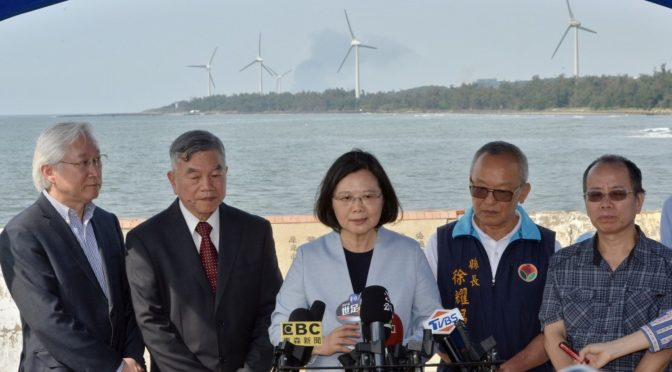 Offshore wind energy marks new chapter in Taiwan | REVE News