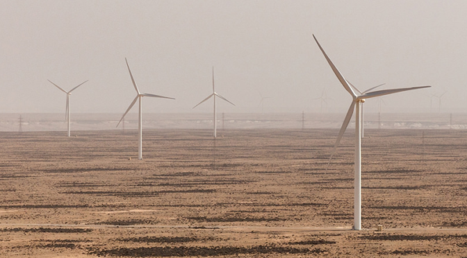 Brookstone to Build Wind Farm in Morocco