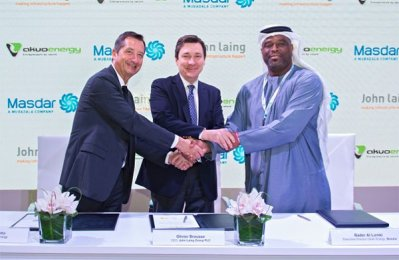 Masdar to acquire stake in two U.S. wind energy plants