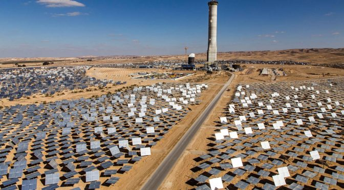 Israel's Megalim concentrated solar power plant starts operations