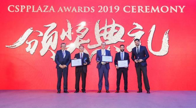 Abengoa receives in China the CSP Technology Innovation Award 2019