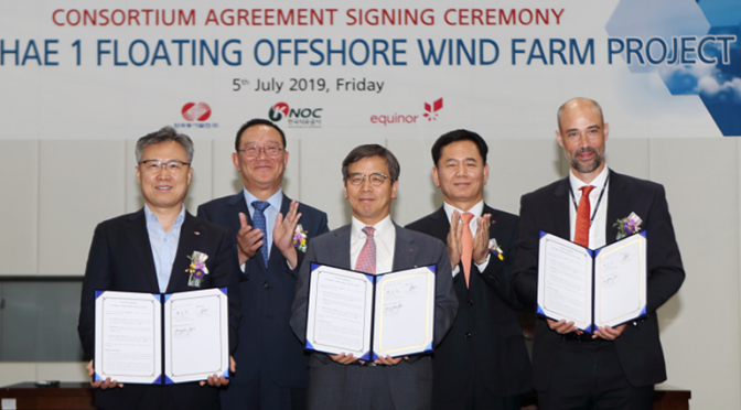Equinor, KNOC and Korea East-West Power have agreed to develop a 200 MW floating offshore wind farm