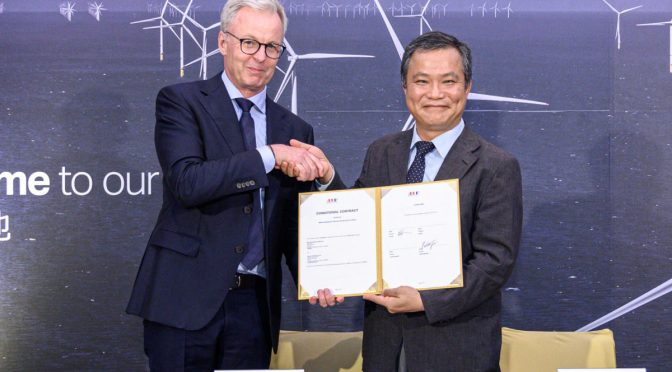 MHI Vestas Offshore Wind Inks Contract for Blade Materials in Taiwan