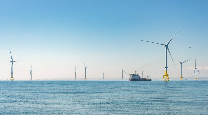 New £1.5 million boost for UK offshore wind energy innovators