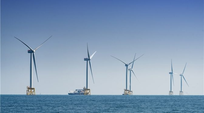 The East Anglia One offshore wind farm has started producing clean electricity