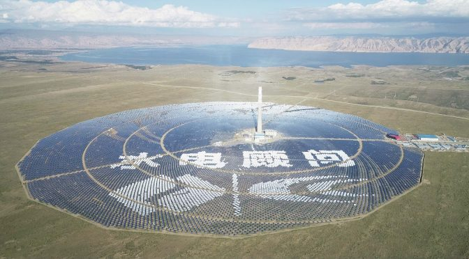 POWERCHINA Gonghe 50 MW Tower Concentrated Solar Power Plant Synchronized to The Grid