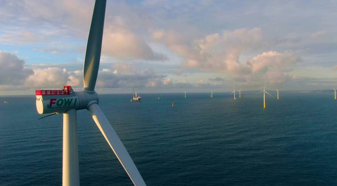Taiwan offshore wind farm produces first power