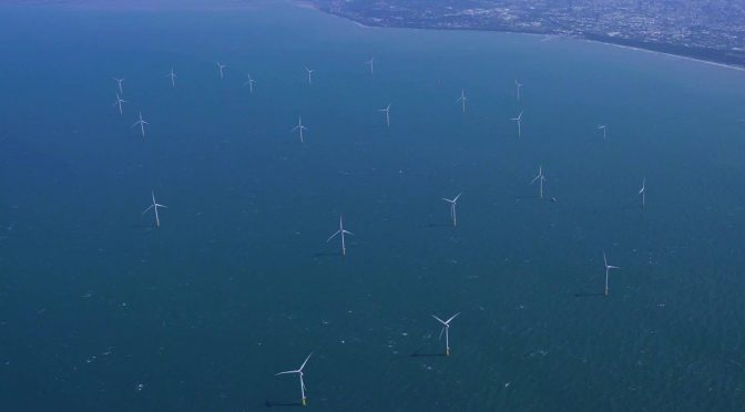 ECCT and GWEC to hold second annual Global Offshore Wind power Summit – Taiwan in April 2020