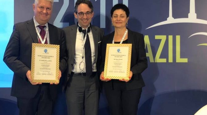 World Wind Energy Award 2019 to Andriy Konechenkov and Galyna Shmidt, Honorary Award to Reive Barros and Elbia Gannoum