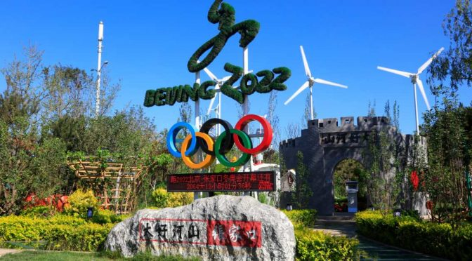 City Roadmap 2050 Supports Low-Carbon Winter Olympics 2022 in China