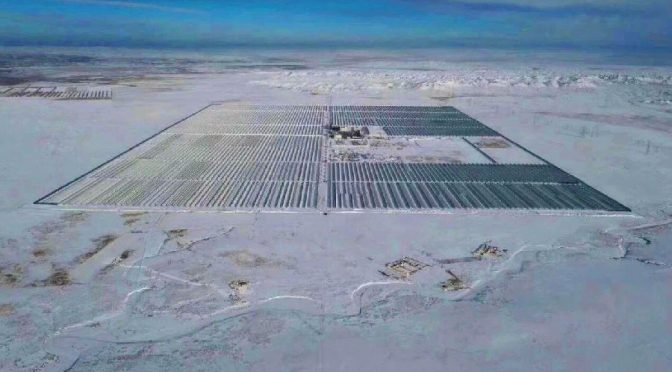 China largest 100 MW parabolic trough Concentrated Solar Power plant connected to the grid