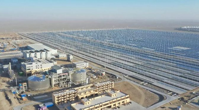 Fresnel Concentrated Solar Power project operates in Dunhuang China