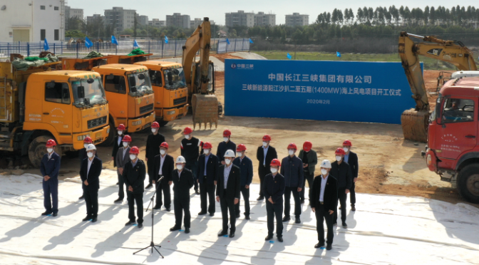 Construction starts on chinese 2,200 MW offshore wind power project