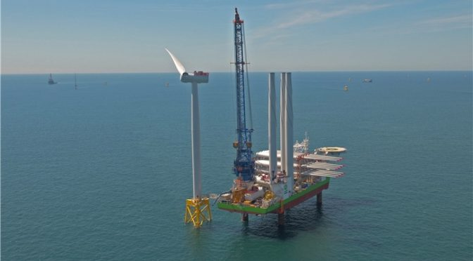 Neoenergia (Iberdrola) studies the development of offshore wind energy projects in Brazil