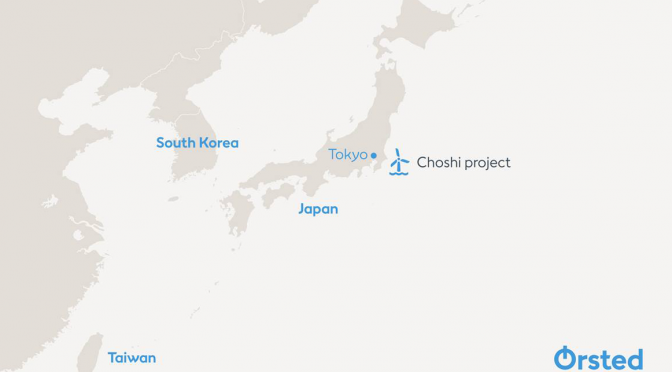 TEPCO and Ørsted agree to establish a joint venture company for offshore wind energy in Choshi