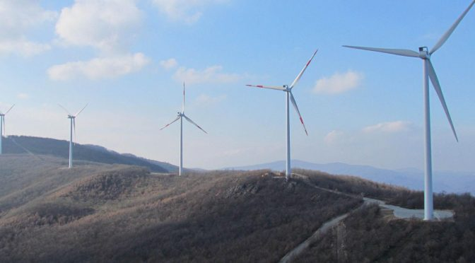 EDP Renova?veis was awarded CfD for 54 MW at the Italian wind energy auction