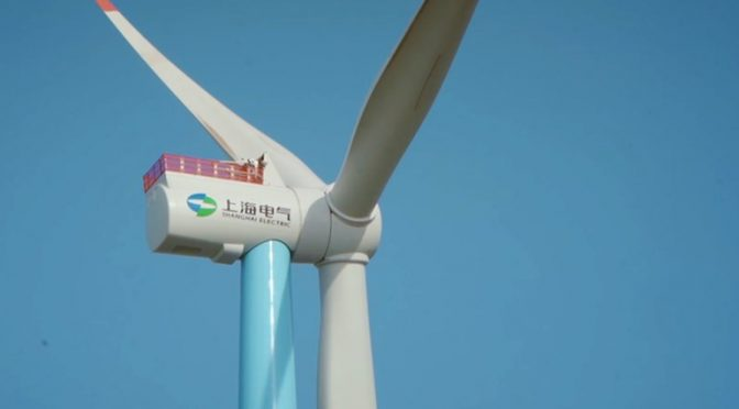 China's First 8MW Offshore Wind Turbine, Installed By Shanghai Electric, Enters Full Load Operation