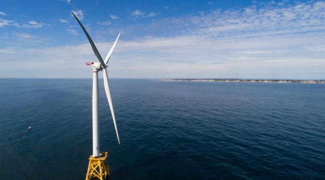 BOEM draft supplemental environmental impact statement for Vineyard offshore wind farm