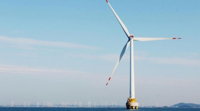 Ming Yang has launched the an 11 MW hybrid drive offshore wind turbine