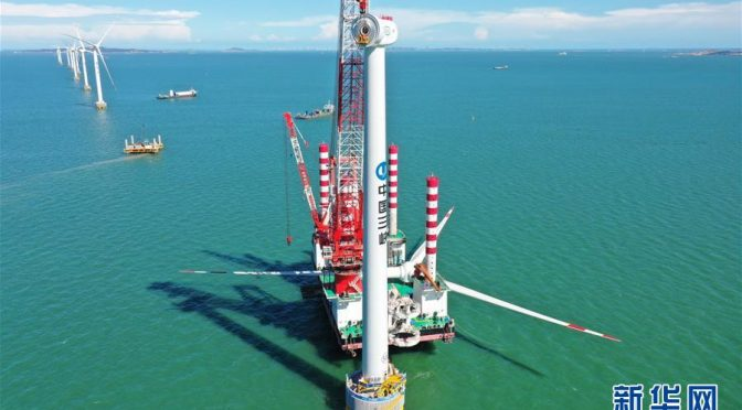 China's Offshore Wind Energy Industry Post-2021