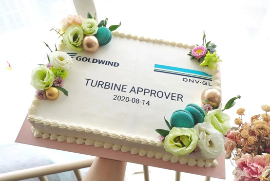 Goldwind Joins Hands with DNV GL to Enter the Fast Lane of the International Market