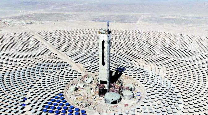 Rioglass Solar Supplied Mirrors to Chile's First Concentrated Solar Power Plant