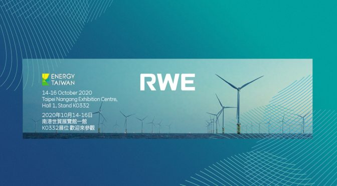 RWE expands its wind energy business to Taiwan