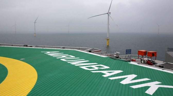 Green electricity from Amrumbank wind farm to power trains of Deutsche Bahn