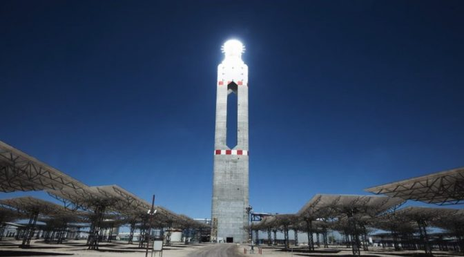 EIG-Owned Cerro Dominador Inaugurates Concentrated Solar Power (CSP) Plant in Chile
