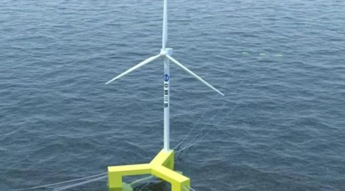 China's MingYang unveils country's first floating offshore wind turbine