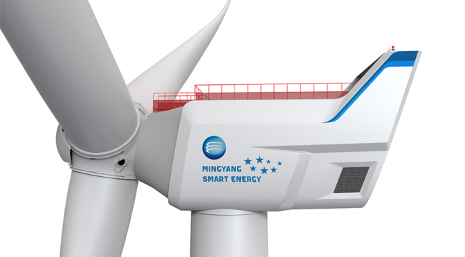 MingYang Smart Energy launches new 16 MW offshore wind turbine